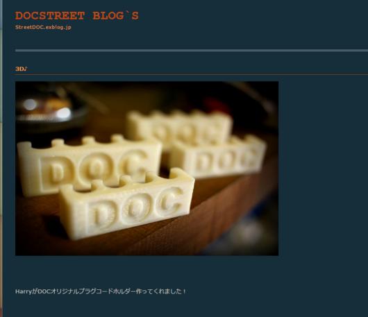 DOC_3D.png