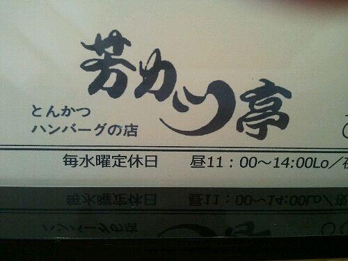 20110519110143.jpg