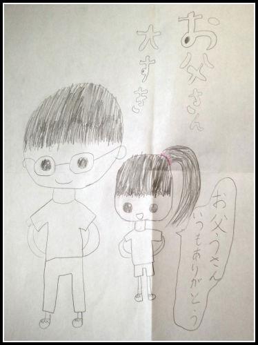 C360_2011-06-19 11-42-28.jpg