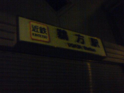DSC00086.jpg